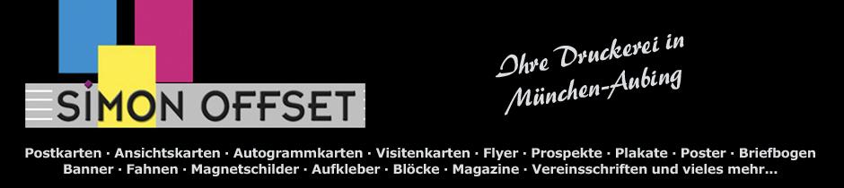 Aubinger Druckerei Logo